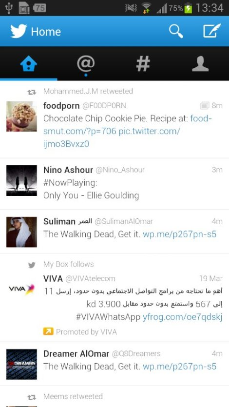 wpid-Screenshot_2013-04-13-13-34-38.png